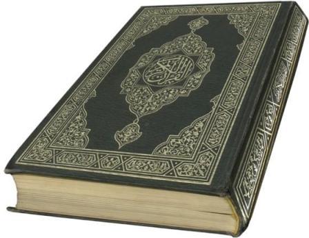 قرآن / Quran 2