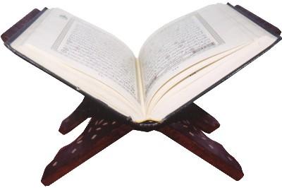قرآن / Quran 1